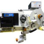 Etichettatrice automatica serie LABELX completa di unità di stampa a trasferimento termico SATO LT-408